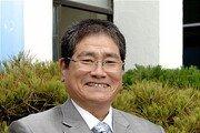 아시아 물개 조오련, 대전현충원 안장…체육인 6번째