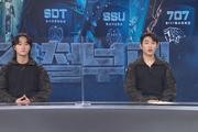 """'강철부대' 김민수 """"우릴 보고 2030 힘 냈으면 좋겠다"""""""