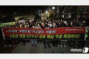 """""""GTX-D서울 직결·5호선 김포 연장하라"""" 촛불 든 김포시민들"""