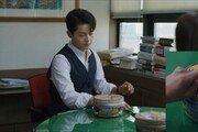 송중기는 왜 중국산 비빔밥을 먹었을까?