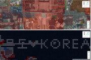 '가상+부동산'이라 열풍?… '어스2' 한국인 자산 두 달새 두 배로