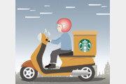 """스타벅스 """"배달해드립니다""""… 커피업계, 생존경쟁 돌입"""