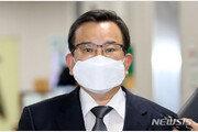 """대법 """"김학의 재판 다시하라""""…8개월만에 보석 석방"""