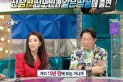 """김보연 """"전노민, 이혼 10년 후 같은 드라마서 만나니 기분 이상해"""""""