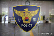 공소시효 만료 하루전… DNA로 20년前 연쇄 강도강간범 검거