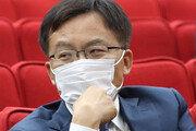 """조남관, 검찰개혁 방향에 '쓴소리'…""""권력 앞에 당당해야"""""""