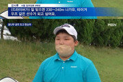 """강호동 아들 시후, 뉴스 출연 """"타이거우즈 같은 선수 될래요"""""""