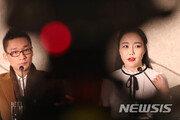 """낸시랭, '이혼소송' 2심도 승소…""""왕진진이 유책배우자"""""""