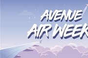 """아브뉴프랑 """"'Avenue Air Week' 행사 11일~27일 진행"""""""