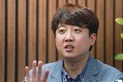 하버드 출신 청년 벤처기업가…'박근혜 키즈'에서 제1야당 수장으로