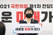 野 최고위원, 초선에 관록 더해…조수진·배현진·김재원·정미경