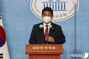"""국민의힘 1기 대변인단 '굿바이'…이준석 """"토론배틀로 후임 선발"""""""
