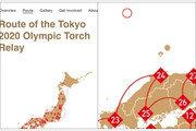 """日언론 """"다케시마는 일본땅…반발하는 한국은 '내로남불'"""""""