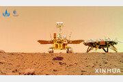 중국, 화성탐사선 촬영사진 또 공개