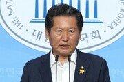 """정청래, 홍남기에 """"뭘 그리 복잡하게? 전 국민 재난지원금 지급하라"""""""
