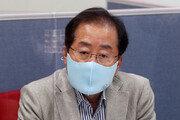 홍준표, 1년 3개월 만에 국민의힘 복당