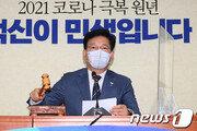 민주당, 경선 일정 연기 안해…9월초 대선후보 선출