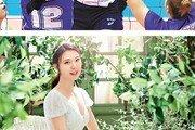 """女배구 국대센터 양효진 """"신혼생활은 올림픽 후에"""""""