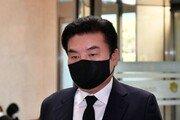 대법, '불법 정치자금 수수' 원유철 전 의원 실형 확정