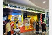 카카오프렌즈 베트남 상륙…디오스홀딩스, 현지 유통매장 1호점 오픈