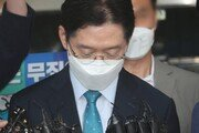 대권 꿈꾸던 '친노-친문 적자' 김경수, 정치생명 치명타