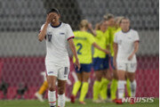 여자축구 '세계 최강' 미국, 스웨덴에 0-3 충격패