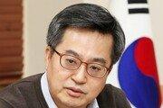 """김동연, 尹·崔 직격 """"임기 못 채우고 정치…국민 어떻게 볼까"""""""