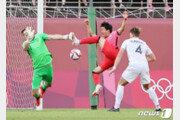 첫승 노린 한국, 뉴질랜드에 0-1 충격패…8강행 빨간불