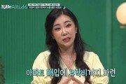 """김성은 """"미달이 시절 광고 30편…집 사고 유학비 벌어"""""""