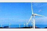 풍력발전 의존 큰 英, 바람 멈추자 전기료 7배로 폭등