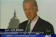 혼돈의 시간 마이크 앞에 선 바이든…9·11 테러 당시 행적 화제[정미경 기자의 청와대와 백악관 사이]