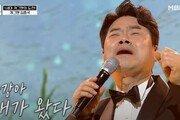 """개그맨 김종국 아들, 사기혐의로 피소…""""의절한 상태"""""""