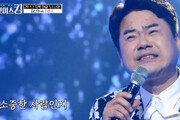 """개그맨 김종국, 아들 사기 혐의 피소 소식에 """"집 나간지 오래"""""""