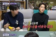 """진서연, 탁재훈 돌싱 개그에 감탄…""""이혼했다고 쭈구리처럼 살 필요 없어"""""""