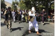 심상치 않은 탈레반 지도층…1인자 자취 감추고 2인자 카불 떠났다