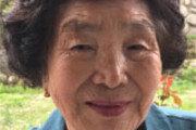 김밥 팔아 모은 전재산 기부 박춘자 할머니 LG의인상