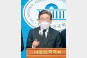 """대장동 개발 논란에… 李 """"5503억 공익 환수"""" 尹측 """"공수처 수사를"""""""