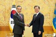 文대통령, 오늘 靑서 왕이 접견…베이징올림픽·한반도 정세 논의