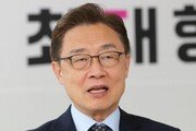 """최재형, 캠프 해체 선언 """"대선 레이스 포기 아냐"""""""