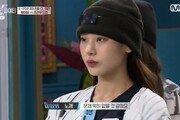 """노제 '웨이비', '스우파' 탈락…""""모든 사람, 행복하게 춤 췄으면"""""""
