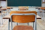 피투성이 40대男 수업 중 교실 난입…아이들 긴급대피