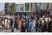 """""""3일 안에 집 비워라"""" 탈레반, 주민 3000명에 강제 퇴거 명령"""
