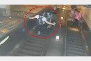 충고했다고 발길질당한 여성…에스컬레이터서 굴러떨어져