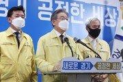 경기도, 재난지원금 제외 '상위 12%'에 10월1일부터 25만원 지급