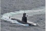 독자 개발한 SLBM 잠수함 발사시험 성공…세계 7번째