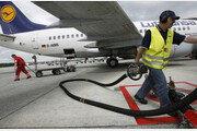 항공기의 식량은 어떻게 만들어질까…'항공유의 세계' [떴다떴다 변비행]