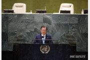 """文대통령 """"한국, 포용적 국제협력 여정에 굳건한 동반자로 함께 할 것"""""""