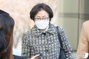 '환경부 블랙리스트' 김은경 전 장관 2심도 실형…징역 2년