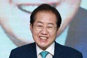 """홍준표 """"토론하다 내 리듬 깨져…'내부총질'이니 '너무한다'며 아우성"""""""
