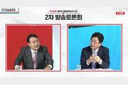 """유승민 측 """"尹, 공약자료 공개한다더니…거짓말은 사퇴 사유"""""""